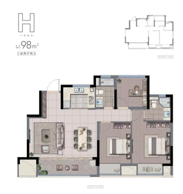 H户型,3室2厅2卫,约98平米(建筑)
