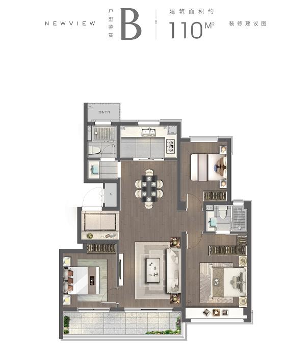 B户型,3室2厅2卫,约110平米(建筑)