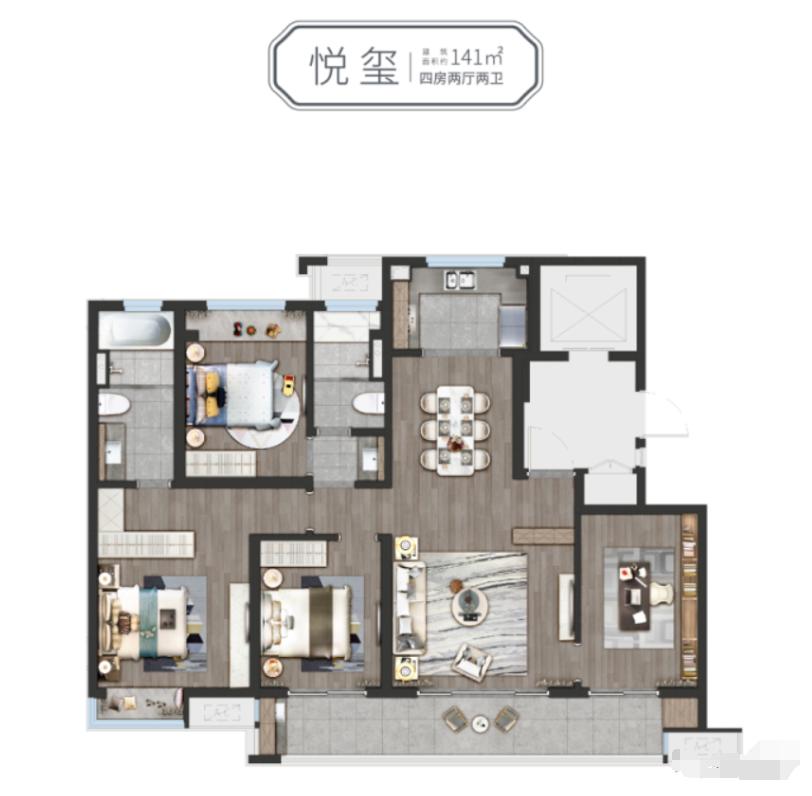 C户型悦玺,4室2厅2卫,约141平米(建筑)