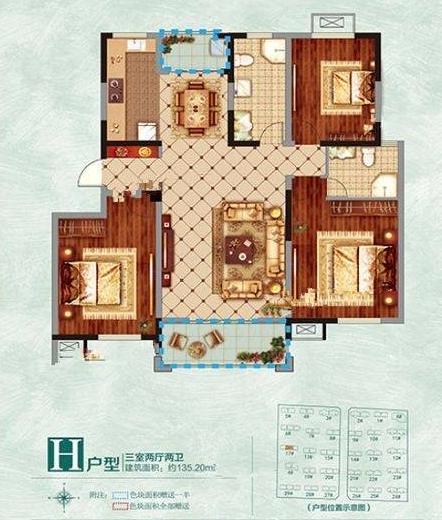 H户型135m²