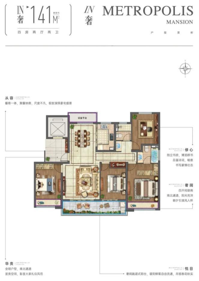 牡丹·三江公馆
