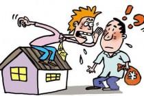 卖房是自己卖好还是找中介好?