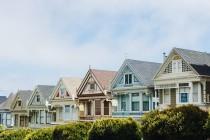 房子转让要交多少税?