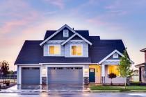 房屋赠与办理流程