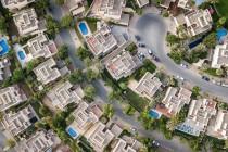 城中村改造是什么?