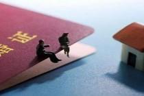 房产证上写单独所有是夫妻共同财产吗?