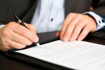 购买二手房签合同的时候要注意什么?