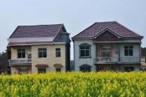 农村房屋不动产登记是什么意思?