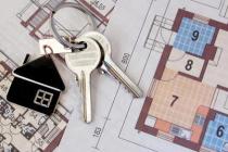 银行贷款买房需要什么条件?要注意哪些事项?