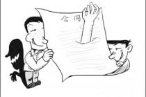 装修合同纠纷有哪些类型?
