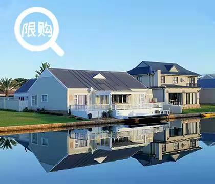 外地人买房被限购怎么办
