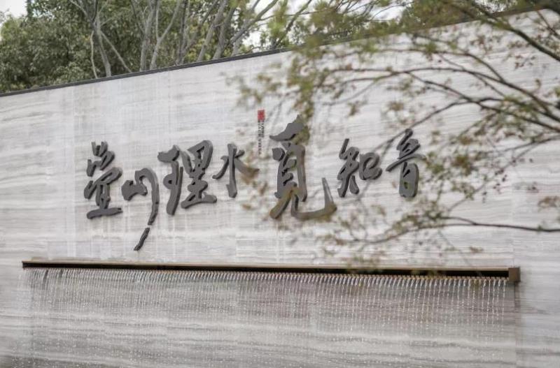南京江北,金隅紫京叠院,江北第一改善盘