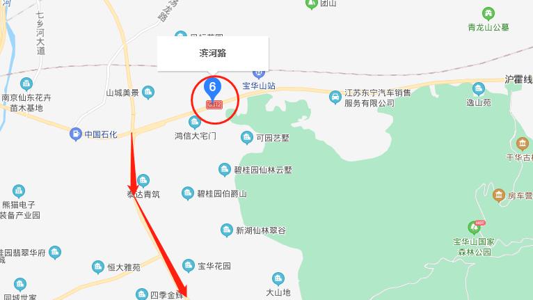 312国道句容段项目指挥部在宝华成立,快速化改造效果图出炉!
