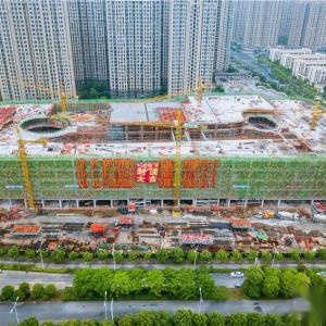伟星星悦广场主体工程已经封顶了,预计明年开业!