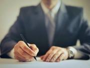 房产证去名怎么办理?房产证去名流程?